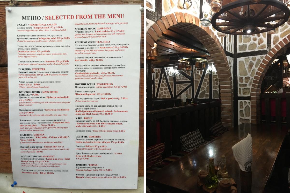 Dove mangiare a Sofia - Tavern